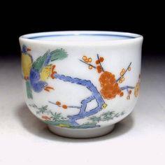 Japanese Vintage Arita- Kakiemon 柿右衛門 Porcelain Guinomi or Sake cup
