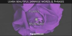 For Learners: 50 Beautiful Japanese Words & Phrases Pt. 7 Japanese Symbol, Japanese Kanji, Unique Words, Cool Words, Learn To Write Japanese, Beautiful Japanese Words, Japanese Language Learning, Learning Japanese, Japanese Phrases