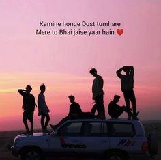 Kamine honge dost tumhare Mere to bhaai jaise yaar hai To know more visit my Blog. #quotes #lifequotes #life #lifequotes