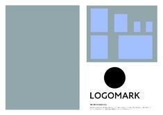 Ibm, Tech Companies, Company Logo, Logos, Logo