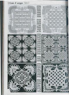 Venetian lace square variations ~~ Дуплет спецвыпуск Лето в ажуре 3 - guxing - Веб-альбомы Picasa