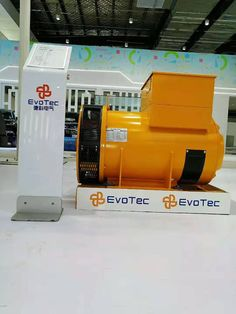 Congratulations to EvoTec Power as a special guest to participate in the 2019 Anhui Industrial Design Week and the 6th Industrial Design Competition of Anhui Province.  At that time,Mr He,the Governor of Anhui Province and his party will visit on-site and inspection the hall.EvoTec Power is determined to make progress and continue to innovate. focus on creating superior quality alternators and giving back to the society. Superior Quality, Special Guest, Industrial Design, Innovation, Congratulations, Competition, Party, Industrial By Design, Parties