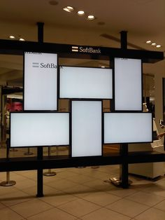 Digital signage in Store @ Ginza, Tokyo, Japan