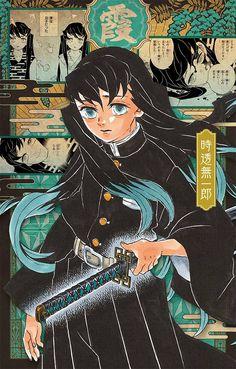 Manga Art, Anime Manga, Anime Art, Demon Slayer, Slayer Anime, Girls Anime, Anime Guys, Manga Covers, Anime Demon