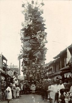 Old Pictures, Old Photos, Japanese Buildings, Japanese Castle, Japanese Folklore, Japanese Landscape, Old Photography, Japan Design, World Cultures