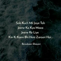 jo saath chalne ko chale the. Shyari Quotes, Crush Quotes, Poetry Quotes, Words Quotes, Best Quotes, Life Quotes, Diary Quotes, Reality Quotes, Photo Quotes