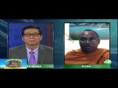 Khmer Hot News   CNRP   Sam Rainsy   2016/07/30/#5   Khmer News   Cambod...