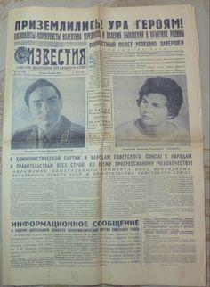 1963 year USSR soviet RUSSIAN NEWSPAPER rocket FIRST WOMAN astronaut TERESHKOVA
