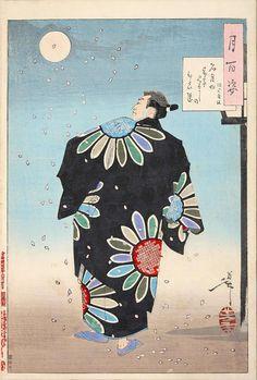 tsukihyakushi_tukiokayoshitoshi_027.jpg (800×1184)