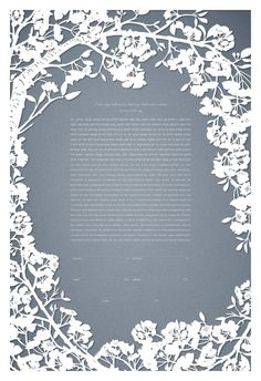 Ketubah Papercut by Jennifer Raichman Cherry by JenniferRaichman