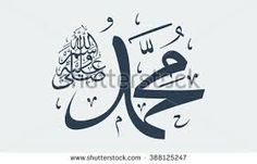 Image result for quran calligraphy translation