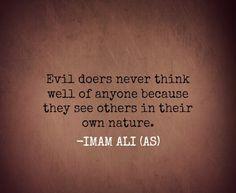 Imam Ali A.S. | Wow!