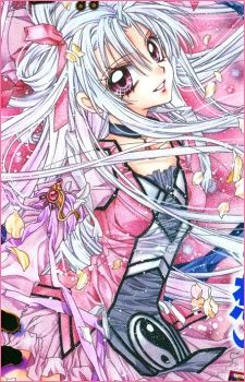 sakura hime kaden characters | Add to My List Add to Favorites Edit Manga Information
