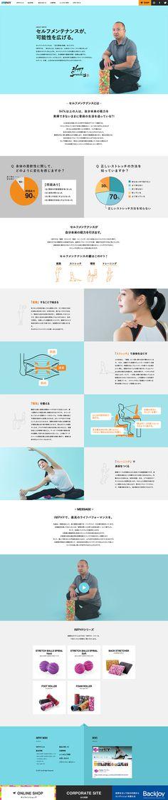 IMPHY/商品ブランドサイト | 株式会社DONGURI
