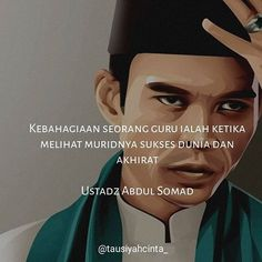 Muslim Quotes, Islamic Quotes, Self Reminder, People Quotes, Daily Quotes, Kids And Parenting, Quran, Einstein, Qoutes
