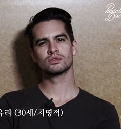 """actualbrendonurie: """"""""Dare: Give us your most handsome look for five seconds"""" """""""