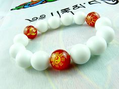 Sun and Moon Yin Yang Red and White Beaded by KhacharaEmpire
