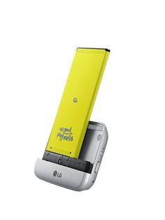 The LG G5 s camera module