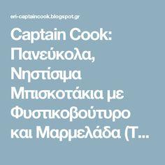 Captain Cook: Πανεύκολα, Νηστίσιμα Μπισκοτάκια με Φυστικοβούτυρο και Μαρμελάδα (Thumbprint Cookies)