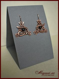 To tidy diamond jewelry, create a service using warm water and mild liquid meal detergent such as Ivory cleaning agent. Ammonia option or water solution may be utilized for fracture-filled diamonds. Copper Jewelry, Wire Jewelry, Jewelry Crafts, Beaded Jewelry, Handmade Jewelry, Jewellery, Diamond Jewelry, Wire Wrapped Earrings, Wire Earrings