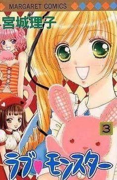 Love Monster, Shoujo, Comics, Anime, Art, Art Background, Kunst, Cartoon Movies, Cartoons