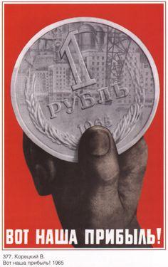 Propaganda posters Soviet posters Print poster by SovietPoster, $9.99