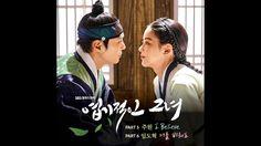 Joowon (주원) - I Believe (My Sassy Girl OST Part 5,6) 엽기적인 그녀 OST Part 5,6