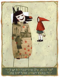 Ofra Amit red riding hood and wolf collage