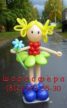 Girl Balloon Arch Diy, Balloon Flowers, Balloon Garland, Ballon Decorations, Balloon Centerpieces, Balloon Modelling, Balloons And More, Balloon Animals, Girl Decor