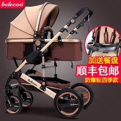 belecoo be good at calligraphy belecoo bella baby stroller folding four-wheel shock absorbers baby stroller 9 colors