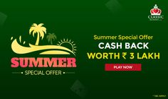 ​ Grab this golden chance to win massive cash back this summer! Simply play your favorite games and be among the top 125 wagerers of the month to win cash back worth Rs. 3 lakhs   #rummy #classicrummy #summer #cashback #onlinerummy #cardgames #rummycards #rummygames #offer #summeroffer #playrummy #Indianrummy