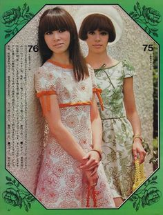 Turning Japanese - Young Woman Magazine – Voices of East Anglia 1960s Fashion, Teen Fashion, Fashion Models, Vintage Fashion, Womens Fashion, Fashion Spring, Fashion Edgy, Fashion Styles, Fashion Trends