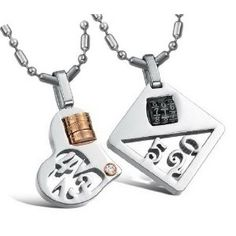 "Stainless Steel Couples ""Combination to My Heart"" Pendants. this is really cool!"