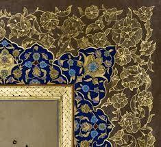 Floral Drawing, Mandala Drawing, Arabesque, Arabic Calligraphy Design, Illumination Art, Persian Motifs, Inca, Turkish Art, Celtic Art