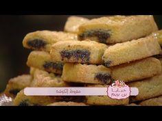 طريقة تحضير مقروط الكوشة من برنامج خبايا بن بريم السيدة سعيدة بن بريم Samira Tv - YouTube