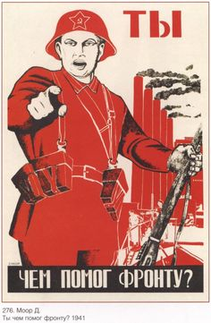 This Soviet propaganda poster: You are what helped the Front? This poster from World War II called for the mobilization and the struggle against Soviet Art, Soviet Union, I Want You Poster, Ww2 Posters, Graphic Posters, Political Posters, Communist Propaganda, Red Army, Military Art