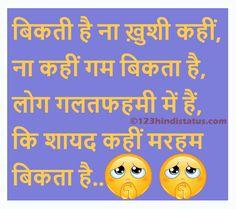 Hindi status regarding life in hindi font