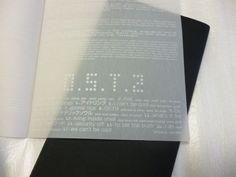 厚めのトレーシングペーパーに白色印刷...ほとんど読めん!!