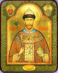 Православка: Иконе које су канонизовале Свету царску породицу Р...