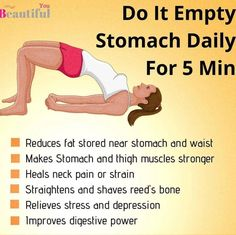 Do this for so many benefits. For see more of fitness life images visit us on our website ! Health And Fitness Articles, Health And Wellness, Health Fitness, Fitness Life, Daily Health Tips, Wellness Tips, Health Diet, Fitness Workout For Women, Yoga Fitness