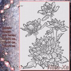 Георгины Machine Embroidery Designs, Machine Embroidery