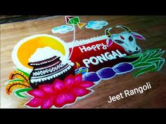 Simple and Beautiful Pongal rangoli. Source by Easy Rangoli Designs Diwali, Rangoli Designs Latest, Simple Rangoli Designs Images, Rangoli Designs Flower, Free Hand Rangoli Design, Small Rangoli Design, Rangoli Border Designs, Rangoli Ideas, Rangoli Designs With Dots