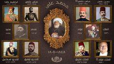 حكام مصر من الاسرة العلوية Egypt History Frame History