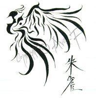 -the phoenix- by Avez-F