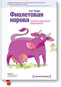 Книги по маркетингу — МИФ