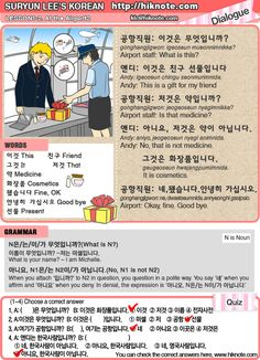 I've been getting really good responses on the Easy Korean series of Korean Language lessons. Glad that it's been useful in your learning of the language. Korean Words Learning, Korean Language Learning, Language Study, Language Lessons, Learn Hangul, Korean Writing, Korean Phrases, Korean Lessons, Classroom Language