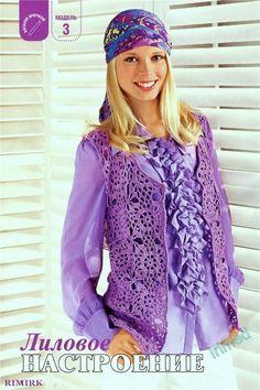 Veronica crochet y tricot...: dama primaveral