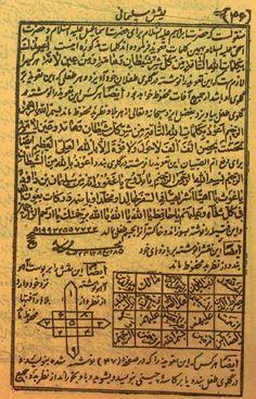 """Ketaab e Naghsh e Soleymaani"", in invocations, magic and talismans, Online Quran, Magic Symbols, Islamic Patterns, Free Pdf Books, Books To Read Online, Beauty Art, Black Magic, Islamic Art, Alchemy"