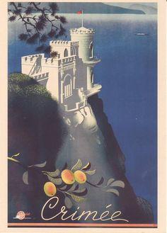 """""""Bem-vindos à URSS!"""": cartazes soviéticos de turismo Já nas décadas de 1920 e 1930 a publicidade soviética buscava fisgar o turista estrangeiro para visitar o país."""