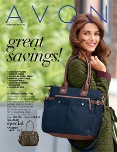Avon Campaign 13 Great Savings Flyer Online 2017 - Sale dates May 27 to June 9 2017 - view current Avon brochure online at http://barbieb.avonrepresentative.com